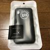 【iPhone X/8】持ちやすくてカッコイイ!AndMeshのメッシュケースをレビュー