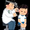 先天性耳瘻孔治療レポ② 切開手術…切開の痛みは生理的に抵抗不可能