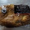 【おいしいじかん】ファミマのたい焼きパン、最高に美味しい食べ方を紹介します♫