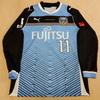 ユニフォーム その353 川崎フロンターレ 2013年シーズン 1st用 長袖 小林悠 選手実着用品