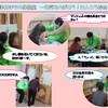 日吉津村まちの保健室に参加しました