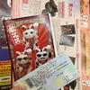 ☆ネタバレ☆THE ALFEE【BEST HIT ALFEE2016 秋フェス】2016年11月30日 神奈川県民ホール