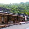 【群馬県上野村まほーばの森】ソロキャンよりファミリーキャンプで訪れたい。
