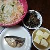ブリの塩コショウ焼きと温豆腐となんやかんや