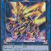 転生炎獣 (サラマングレイト)デッキが環境入りしそうな3つの理由と採用されているカード、弱点・対策【遊戯王 環境】