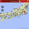羽田に到着、ホーチミン行きJL79便の出発まで、あと5時間