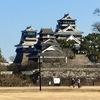 熊本城 2020年もうすぐ終わり