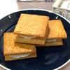 ホレンディッシェ・カカオシュトゥーベ 夏季限定のバターサンド(ツィトローネン)。