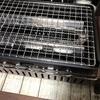 炉ばた焼器「炙りや」Iwatani製