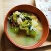 【ストレス解消効果】春野菜たっぷりパセリの食べる味噌汁の作り方とペットロスのこと。