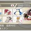 【剣盾S7使用構築】万能威嚇スタン【最終46位】