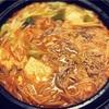 自家製スープのキムチ鍋!ごま油と味噌でカンタン!マイルドでくせになる!