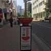 【新横浜】ラーメン博物館でミニラーメン食べまくり!昭和レトロなデートに❤︎