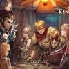 スタートダッシュしようよ!王道RPG新作スマホゲームのキングスレイドがリリース!