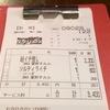 さっちゃんラスト生アキからのエラバレシ定期公演 #バクステ #星奈美咲 #宇月桃音 #河合くるみ #高瀬咲弥 #春日菜子