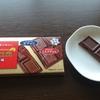 「本当に極めたチョコレートはシンプルなのかもしれない」ガーナ とろける至福