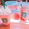 【スタバ新商品】7月19日発売のピーチ オン・ザ ビーチ フラペチーノを飲んでみた!