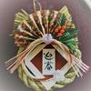 【12月30日】しめ縄を飾る