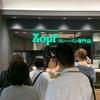 東京駅で見つけた行列カレーパン Zopf