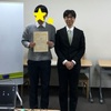 12月13日ウォークインホーム「6ヵ月集中スクール」第6講開催@東京