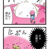 ゲーム絵日記:スプラトゥーン2(ガチホコ)