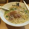 最近食ったラーメン【広島】