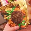 【トレジョのおやつ】オレンジジェリーとダークチョコ