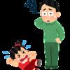 大型連休とイヤイヤ期の合わせ技で育児ノイローゼにならないための方法