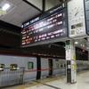 午前2時の東京駅