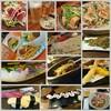 #8 石垣島~食べたとこ