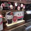 博多駅にあるハローキティ新幹線カフェに行った