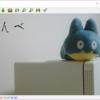 【OpenCV】【Python】画像上に日本語のテキストを描画
