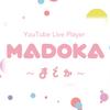 Madokaちゃん作った