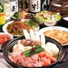 【オススメ5店】海浜幕張(千葉)にある韓国料理が人気のお店