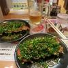 【乗り鉄の寄り道】宇都宮餃子・青源のネギ味噌餃子【駅ビルパセオ1Fにあります】