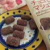 イオン☆トップバリュ マシュマロチョコがおいしいです!!