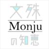 第5回 方針検討会 [Monju]