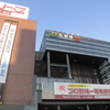 青森県弘前市の『さくらまつり』へ行ってきた!!弘前城やお祭りの屋台がたくさん、桜もきれい!!