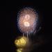 大曲の花火秋の章!10月12に開催!