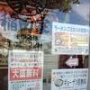 横浜家系ラーメン「稲田家」(名護店) で「塩ラーメン(チャーシュー増しサービス)」 680円 #LocalGuides