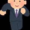 起業したい!会社を作りたいなら!まずは最初に法人格を決めましょう!