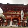 生田神社【寺社さんぽ】