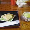 温泉旅とお茶セット
