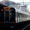 阪神1000系 1205F 【その2】