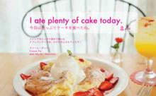 Awesome! ハワイのレストランやカフェで使える英会話表現25