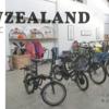 ニュージーランドの自転車ルールとロードバイク事情【サイクリング】