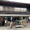 郡上八幡のハブ的存在のカフェ