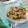 最強の冷凍食品屋ピカールのエース商品『ムール貝』をバイキルトして食べる!唯一無二の酒のツマミ:【パリ通信】その44