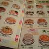 港区赤坂3「慶賓樓」