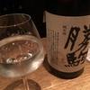 【3酒比較】勝駒、純米&大吟醸&純米吟醸の味の感想と評価